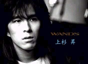 元WANDS上杉昇が久しぶり名曲歌った結果wwwww