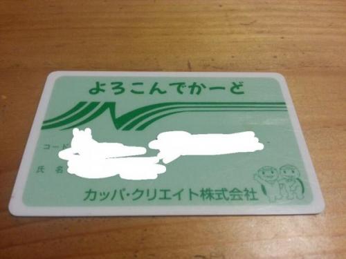 【画像あり】かっぱ寿司のアルバイトからやっと脱出したったwwwwwwwwww