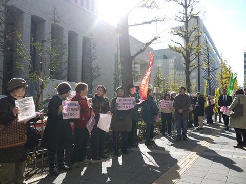 【反日工作員】日本市民たち