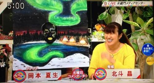 今日の『5時に夢中』、岡本夏生のコスプレがクレイジーすぎるwww(画像あり)