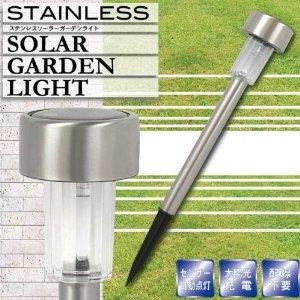 100均にあったガーデニング用のソーラー充電のLEDライトで水槽を照らすのもなかなか乙なものですよ
