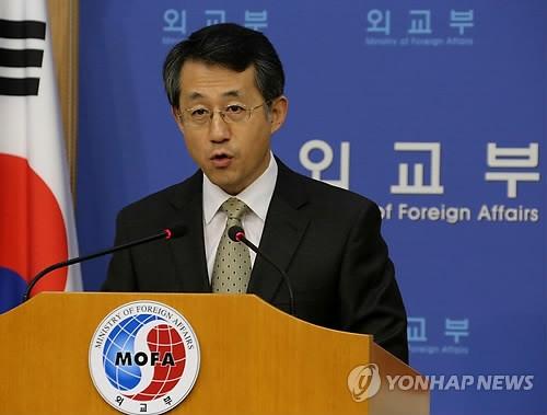 韓国外交部「日本は歴史に反する行為を行い挑発する一方で、友好を訴えている。日本のやり方は理解に苦しむ」