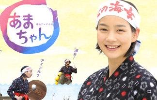 【緊急!】韓国が『海女』をユネスコ無形文化遺産に申請する見通し!!「じぇじぇじぇ」って言ってる場合じゃねーぞ!