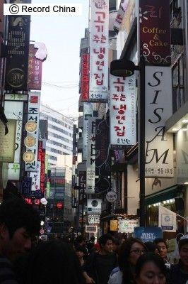 【悲報】 韓国紙 「韓国が経済崩壊の危機、日本のような経済崩壊に見舞われる可能性がある」