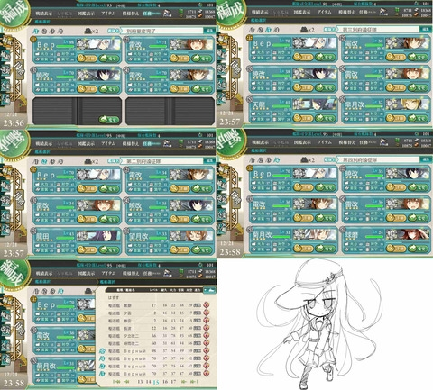 【艦これ】遂に別府ちゃんで全艦隊を組むことができた 他