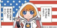 米、同盟深化へ日本にスピードと集団的自衛権行使を期待