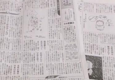 【女尊男卑】女子大生「日本は女性優位、男性が不利な社会!」→60代女性が猛反論「今も男性優位だ!」
