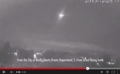 「ブーンという波動を感じた」との情報も…隕石か宇宙ゴミか。アイオワ州上空に巨大な火の玉!(動画あり