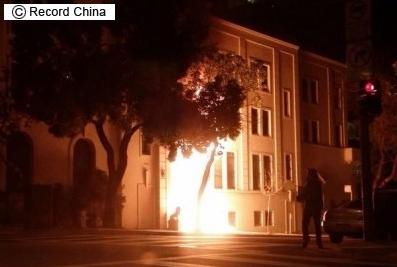 【速報】何者かが在米中国総領事館門に放火 ガソリンまく―サンフランシスコ