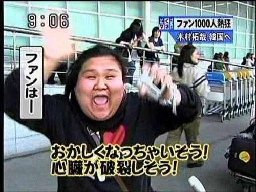 ジャニオタパニック再び…有楽町の火災のため新幹線ストップ!ジャニオタの叫びが怖すぎるwww