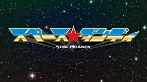 冬の新アニメ『スペース☆ダンディ』 第1話・・・なんという投げっぱなしwww 2クールこのノリでいくんだろうか