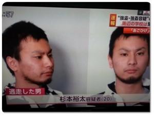 【緊急】強姦容疑者逃走中!!!神奈川がヤバイ…