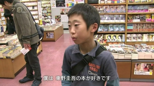【画像】東野圭吾が好きな少年がラノベを読んだ結果wwwwwwwwwww