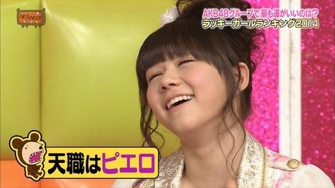 【AKBINGO!】2014年運勢ランキングを発表。HKT48村重杏奈の天職はピエロww