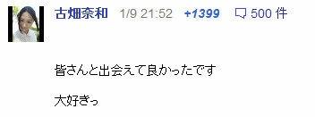 【SKE48】事情通さんがSKE本スレで赤っ恥を晒すw