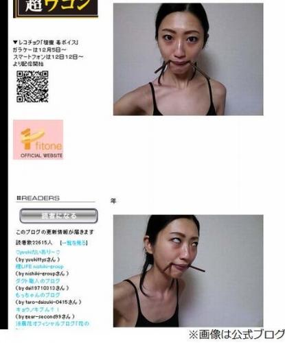 【画像】 壇蜜の元日のブログがキ●ガイ過ぎるwwwwwwwwwww (※閲覧注意)