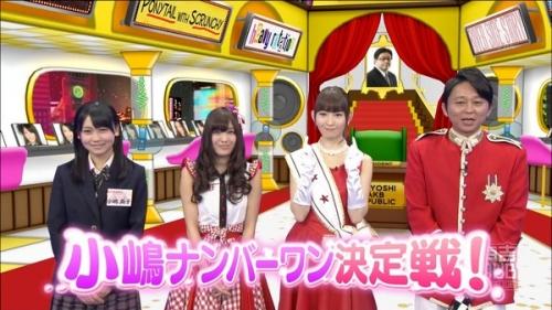 【AKB48】小嶋三姉妹とかいう最強の姉妹wwwwwwwwww【小嶋陽菜/小嶋菜月/小嶋真子】