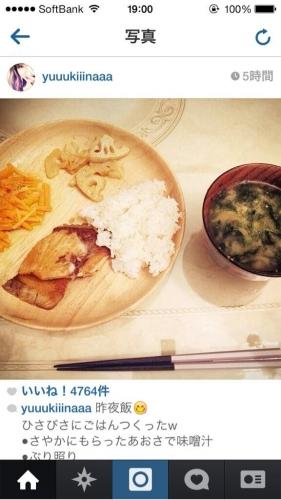 【画像】木下優樹菜さん、SNSで料理に文句を言ったファンに激怒!スクショを撮って晒しあげるwwwwww