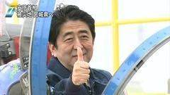 安倍・日本叩きを楽しんだ韓国マスコミ、朴大統領の反日路線に異論唱え日韓首脳会談求め始めた
