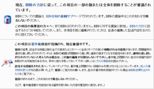 【画像】ワンピ尾田に著作権侵害の容疑がかかってやばいの巻