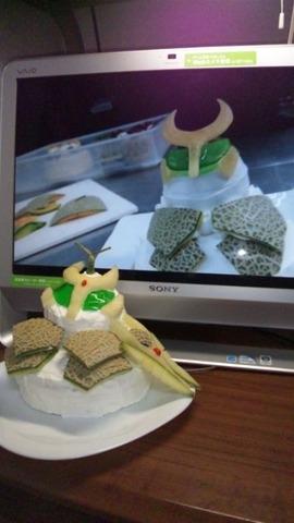 連休中に斬月ケーキ作ったから写真うpしてくwwwwww(※画像あり)