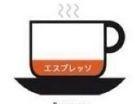 お店で注文前に確認!コーヒーの違いのわかる画像が、凄く参考になると話題に