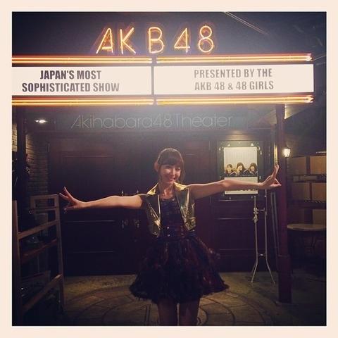 【悲報】AKB48小嶋陽菜が600回公演後芸人と合コンってウソだろwwwww