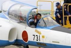 韓国、安倍首相を批判 「靖国参拝しながら韓日友好を口にする矛盾」