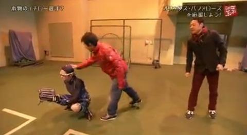 【動画】 イチローを叩けるダウンタウン浜田という豪腕