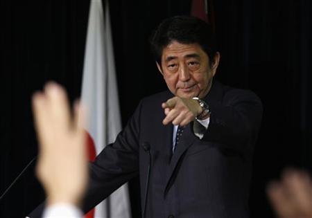 【悲報】   日  本   オ    ワ     タ    \(^o^)/ 安倍内閣の成長戦略の中核 ヤバイ!!!!!!!!!!!!!!!!!!!