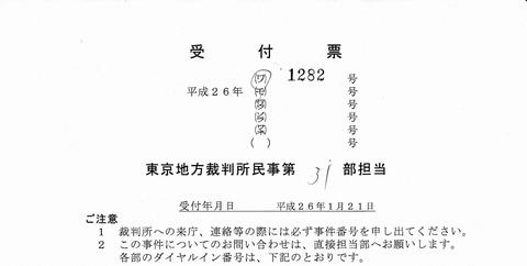 【悲報】AKBの芸能事務所AKSが訴えられてる!!!