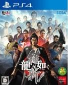 「龍が如く 維新!」 台北国際ゲームショーCam撮りプレイ動画が公開!!