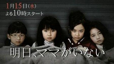 お笑いタレント・松本人志がドラマ『明日、ママがいない』批判に苦言「面白半分でクレームつけてくる人、いる、すごく悪だ」