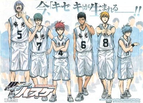 【黒子のバスケ能力考察】キセキ×5より強いチーム編成を考えてみた