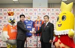 「ハッピースタジアム」アルビレックス新潟と亀田製菓が共同事業実施へ・・・ユニホームスポンサーの契約も3年延長
