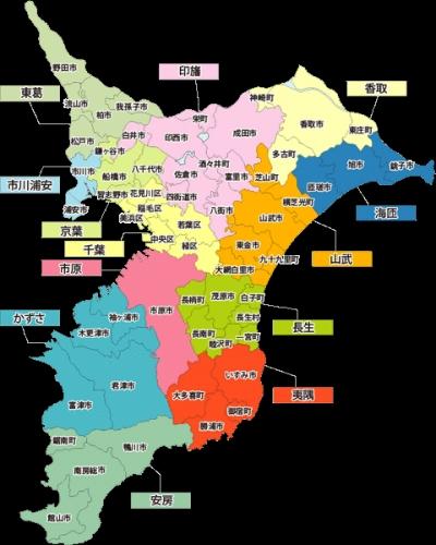 千葉県に住もうと思うんだけどどこがいい?