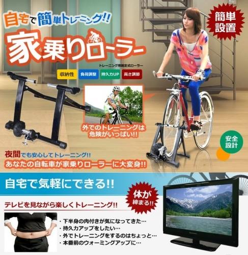 Yahooショッピングの自転車練習器具が完璧にギャグ