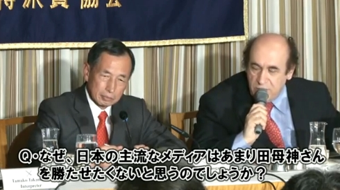 【動画】外国人記者「なぜ、日本の主流なメディアはあまり田母神さんを勝たせたくないと思うのでしょうか?」→田母神候補が日本マスメディアの異常性について言及