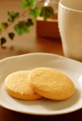 ちょっとしたアイデア・つらい時はお菓子を食べるときに「ベホイミ」って言ってから食べる 【前向き】