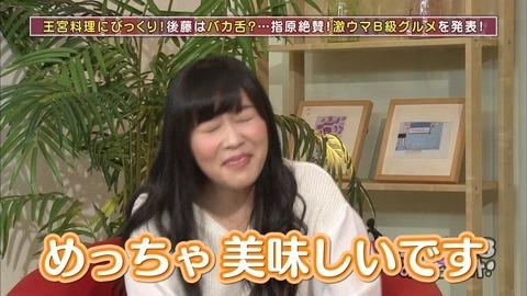 指原莉乃はなか卯の「鶏とゆばのあんかけうどん」が好きらしい。HKT48のおでかけ!にて