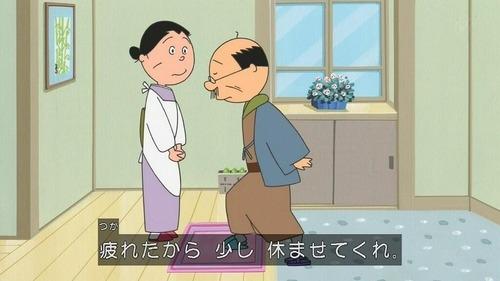 【速報】 サザエさんが神回