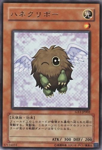 【遊戯王OCG】遊戯王のマスコット枠モンスター達・・・?