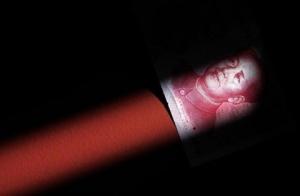 中国『影の銀行』デフォルト危機再び!吉林省信託組成の年利9.8%の投資商品が原因。