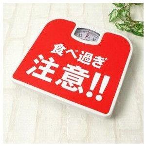 """おいしいけど…実は「毒」!""""食べ過ぎ注意""""な食べ物6!!"""