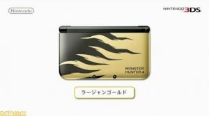 【MH4】3DS LLの新色「ラージャンゴールド」が3月27日発売決定! MH4Gの足跡画像も公開