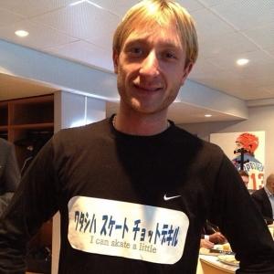【画像あり】 プルシェンコ氏が着てる日本語Tシャツwwwwwwwwwwwwwwwwwwwwwww