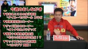 【パズドラ】降臨10本勝負のパーティ編成が現在放送中のニコ生で発表があるかも━━━━(゚∀゚)━━━━!!