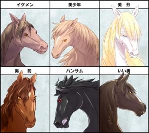 【画像あり】 馬のイケメン 「ウマメン」 がかっこいいと話題にwwwwwwwwwwwwww