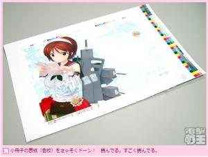 【艦これ】くーろくろ氏、電撃萌王に名取を描き下ろし!  いい感じだな!!(一部を見つめながら) 他初期艦