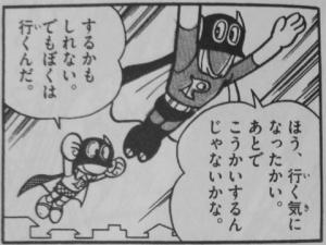 【衝撃的】パーマンの正体がバレた時のペナルティ怖すぎてやばィ!!!!